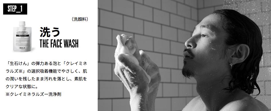 f:id:futagopapa25:20180609215302p:plain