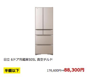f:id:futagopapa25:20180906061213p:plain
